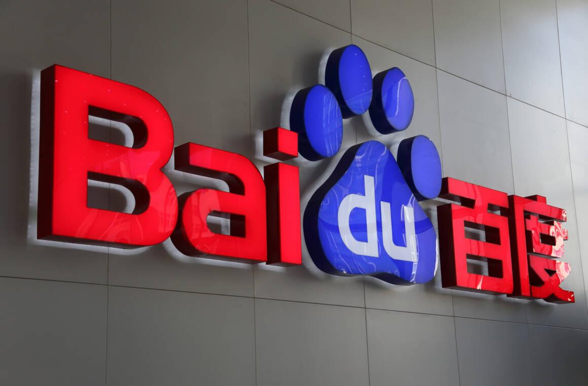 baidu lancia lhosting blockchain a basso costo in cina 1 1160x762 - Baidu lancia l'hosting blockchain a basso costo in Cina