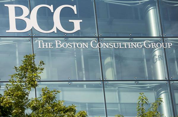 BCG Vue Bureau SIPA - Boston Consulting Group prevede gestioni patrimoniali diverse entro il 2040